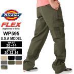 【ブラックフライデー】 ディッキーズ カーゴパンツ レギュラーフィット WP595 メンズ レングス 30インチ 32インチ ウエスト 30〜44インチ 大きいサイズ Dickies