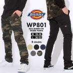 ショッピングディッキーズ ディッキーズ Dickeis スキニーパンツ メンズ ストレッチ ディッキーズ ワークパンツ スリム スキニーパンツ 黒 大きいサイズ メンズ