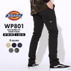 ディッキーズ フレックス ワークパンツ スキニーフィット ストレッチ メンズ 大きいサイズ WP801 USAモデル|ブランド Dickies|作業着 作業服 アメカジ