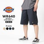 ディッキーズ (Dickies) ハーフパンツ メンズ 大きいサイズ メンズ ハーフパンツ ディッキーズ ショートパンツ メンズ アメカジ メンズ ブランド