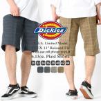 ディッキーズ ハーフパンツ ひざ下 チェック柄 リラックスフィット フレックス WR991 メンズ|ウエスト 30〜44インチ|大きいサイズ USAモデル Dickies 夏