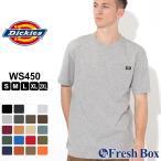 ディッキーズ (Dickies) ディッキーズ Tシャツ メンズ 半袖 アメカジ tシャツ メンズ ポケット Tシャツ 無地 大きいサイズ メンズ Tシャツ