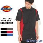 ディッキーズ Dickies ディッキーズ シャツ メンズ 半袖 ワークシャツ 半袖 大きいサイズ メンズ カジュアルシャツ メンズ 半袖 半袖シャツ