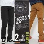 ディッキーズ (Dickies) ペインターパンツ メンズ スリム テーパードパンツ メンズ ストレッチ ディッキーズ ペインターパンツ メンズ 大きいサイズ
