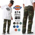 ディッキーズ Dickies 874 ワークパンツ メンズ ディッキーズ チノパン 大きいサイズ