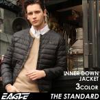 ショッピングダウン EAGLE THE STANDARD イーグル インナーダウンジャケット ダウンジャケット メンズ 軽量 ライトダウンジャケット インナーダウン 防寒 撥水 大きい