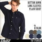 オックスフォードシャツ メンズ 長袖 ボタンダウンシャツ 長袖 メンズ 大きいサイズ メンズ シャンブレーシャツ ネルシャツ EAGLE THE STANDARD [日本規格]