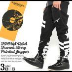 ショッピングサルエルパンツ ジョガーパンツ スウェット メンズ 大きい バイカーパンツ スウェットパンツ サルエルパンツ スリム