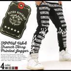 ショッピングサルエルパンツ ジョガーパンツ メンズ スウェット メンズジョガーパンツ 大きいサイズ スウェットパンツ サルエルパンツ