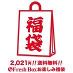 【新春福袋】 【送料無料】 2021年 新春 初売り 福袋 2,201円 (USAモデル) [2021新春福袋] [同梱不可] [返品・交換・キャンセルは不可]