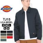 ディッキーズ Dickies ディッキーズ ジャケット メンズ アイゼンハワージャケット tj15 ワークジャケット ディッキーズ 防寒 アメカジ 大きいサイズ