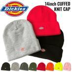 ディッキーズ Dickies ディッキーズ ニットキャップ メンズ ニット帽 ビーニー キャップ 帽子 アメカジ ブランド 無地 通販 (874 watch cap)