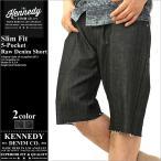 ケネディデニム ハーフパンツ メンズ|大きいサイズ USAモデル ブランド KENNEDY DENIM|ショートパンツ