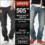 ショッピングリーバイス リーバイス Levi's Levis リーバイス 505 REGULAR FIT STRAIGHT JEANS リーバイス 505 ジーンズ メンズ 大きいサイズ デニム