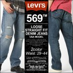 リーバイス Levi's Levis リーバイス 569 LOOSE STRAIGHT JEANS リーバイス 569 ジーンズ メンズ 大きいサイズ デニム