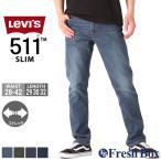 ショッピングリーバイス Levi's リーバイス 511 リーバイス Levis511 リーバイス Levi's 大きいサイズ ジーンズ メンズ リーバイス (ジーンズ デニム)