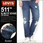 リーバイス 511 Levi's リーバイス 511 ダメージ ジーンズ メンズ リーバイス ジーパン メンズ デニムパンツ メンズ Levi's リーバイス デニム