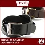 Levi's リーバイス ベルト メンズ 革ベルト メンズ ベルト メンズ 大きいサイズ 本革 レザー ベルト メンズ ブランド Levis ブラック ブラウン