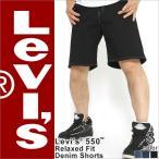 リーバイス (Levi's) 505 リーバイス ハーフパンツ メンズ デニム ハーフパンツ メンズ 大きいサイズ デニム ショートパンツ メンズ