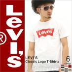 Levi's リーバイス Tシャツ メンズ 半袖 大きいサイズ