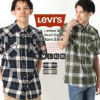 リーバイス シャツ 半袖 メンズ チェック 大きいサイズ USAモデル|ブランド Levi's Levis|半袖シャツ アメカジ カジュアル