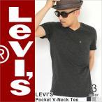 ショッピングリーバイス リーバイス/tシャツ/Levi's/Levis/Vネック/Tシャツ/メンズ/半袖/アメカジ/ブランド/大きいサイズ/tシャツ/ポケット/無地