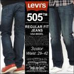 Levi's リーバイス 505 リーバイス Levis505 リーバイス Levi's 大きいサイズ ジーンズ メンズ リーバイス (ジーンズ デニム)