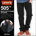 Levi's リーバイス 505 リーバイス Levis505 リーバイス Levi's 大きいサイズ ブラック ジーンズ メンズ リーバイス (ジーンズ デニム)