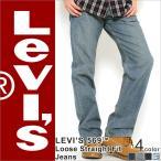 Levis Levi's リーバイス 569 リーバイス デニム ジーンズ リーバイス 大きいサイズ メンズ ジーンズ メンズ リーバイス (ジーンズ デニム)