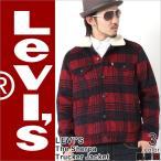 Levi's Levis リーバイス Gジャン メンズ ボア リーバイス デニムジャケット トラッカージャケット アメカジ ブランド 黒 ブラック アウター ブルゾン 防寒
