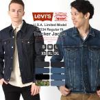 Levi's Levis リーバイス Gジャン メンズ リーバイス デニムジャケット トラッカージャケット アメカジ ブランド 黒 ブラック Levis リーバイス