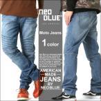 NEO BLUE (ネオブルー) バイカーデニム メンズ バイカーパンツ ジーンズ バイカー アメカジ デニム ストレッチ 大きいサイズ メンズ