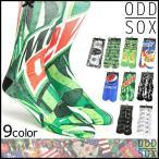 【odd sox】 靴下 通販 靴下 メンズ おしゃれ 靴下 odd sox 通販