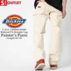 【Sランク】アウトレット 返品・交換・キャンセル不可|ディッキーズ ペインターパンツ リラックスフィット 1953 メンズ|大きいサイズ Dickies
