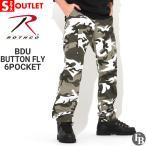 【Sランク】アウトレット 返品・交換・キャンセル不可|ロスコ カーゴパンツ ボタンフライ ゆったり メンズ 大きいサイズ 米軍 ROTHCO 迷彩