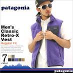 Patagonia パタゴニア フリース ベスト メンズ 大きいサイズ 防寒 フリース 生地 パタゴニア patagonia