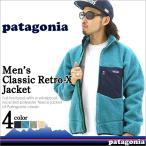 Patagonia パタゴニア フリース ジャケット メンズ 大きいサイズ 防寒 フリース 生地 パタゴニア patagonia