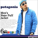 ショッピングpatagonia パタゴニア ダウン メンズ patagonia ダウンジャケット 大きいサイズ ダウンセーター パタゴニア ウルトラライトダウン 防寒 撥水