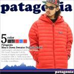 パタゴニア ダウン メンズ patagonia ダウンジャケット 大きいサイズ ダウンセーター パタゴニア ウルトラライトダウン 防寒 撥水