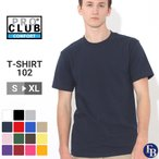 PRO CLUB プロクラブ Tシャツ メンズ 半袖 コンフォート 大きい 半袖tシャツ 迷彩 無地 白 黒 ブラック ホワイト 大きいサイズ PROCLUB
