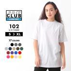 ショッピングpro PRO CLUB プロクラブ Tシャツ メンズ 半袖 コンフォート 大きい 半袖tシャツ 迷彩 無地 白 黒 ブラック ホワイト 大きいサイズ PROCLUB