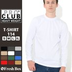 ショッピングpro PRO CLUB プロクラブ ロンt メンズ 無地 大きいサイズ tシャツ 長袖 ロンt 長袖tシャツ ヘビーウェイト 白 黒 アメカジ ストリート PROCLUB