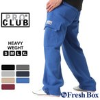 PRO CLUB プロクラブ スウェットパンツ メンズ 裏起毛 カーゴパンツ スウェット 大きいサイズ メンズ ブラック S-XL