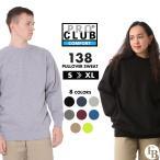 PRO CLUB プロクラブ トレーナー メンズ 無地 トレーナー 裏起毛 S-XL Comfort Crew Neck Fleece Sweater