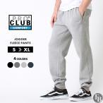 PRO CLUB プロクラブ スウェットパンツ メンズ 裏起毛 ジョガーパンツ スウェット 大きいサイズ メンズ S-XL