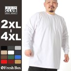 プロクラブ (PRO CLUB)tシャツ メンズ 長袖 ストリート ロンt メンズ ロングtシャツ プロクラブ ヘビーウェイト tシャツ 無地 大きいサイズ メンズ