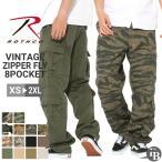 ROTHCO ロスコ カーゴパンツ 8ポケット カーゴパンツ メンズ 夏 カーゴパンツ メンズ ゆったり 大きいサイズ メンズ カーゴパンツ ワイド
