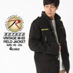 ロスコ ジャケット M-65 メンズ フライトジャケット 大きいサイズ USAモデル 米軍|ブランド ROTHCO|フィールドジャケット ミリタリージャケット 無地 迷彩
