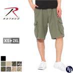 ショッピングカーゴパンツ ロスコ (ROTHCO) ハーフパンツ メンズ 迷彩 カーゴパンツ ハーフ 迷彩 ショートパンツ ハーフパンツ メンズ 大きいサイズ