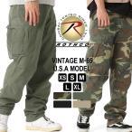 ロスコ (ROTHCO) カーゴパンツ メンズ ミリタリー 迷彩柄パンツ カーゴパンツ 迷彩 M65 M-65 フィールドパンツ